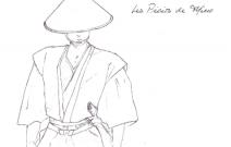 "Lire gratuitement le roman « Mino Monogatari - Les Récits de Mino "" de Sho_Ueno"